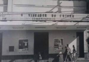 Cine Recreio: quando Cabo Frio se encontrava em frente à telona