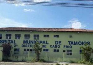Hospital de Tamoios para de funcionar por falta de respirador