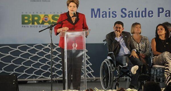 Dilma inaugura Hospital Estadual da Região dos Lagos e defende criação de cursos de medicina no interior