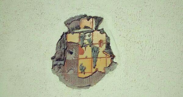 Polícia investiga furto de placas de prédios públicos