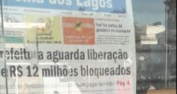 Perto dos 30 anos, Folha tem liderança confirmada