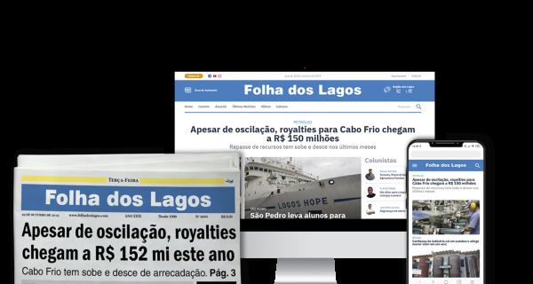 Folha lança novo site com visual moderno e facilidade de navegação
