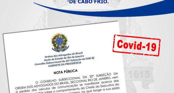 """Em nota, OAB afirma que seria """"prudente"""" Adriano mostrar exames e termo de consentimento à sociedade"""