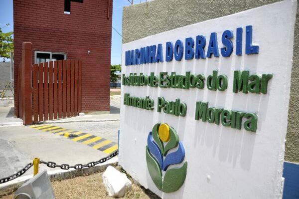 IEAPM vai oferecer mestrado gratuito reconhecido pelo MEC